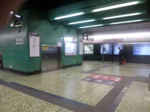 香港の地下鉄セン湾線 - YouTube