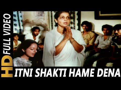 Itni Shakti Hame Dena Data | Sushma Shrestha, Pushpa Pagdhare | Ankush 1986 Songs | Nana Patekar