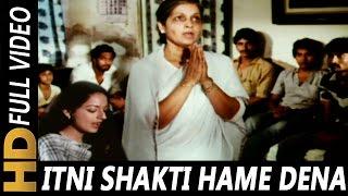 Download Video Itni Shakti Hame Dena Data | Sushma Shrestha, Pushpa Pagdhare | Ankush 1986 Songs | Nana Patekar MP3 3GP MP4
