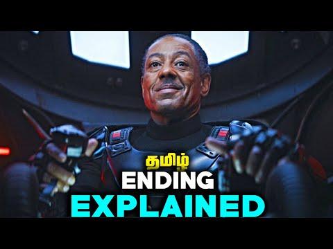 The Mandalorian Ending Explained In Tamil