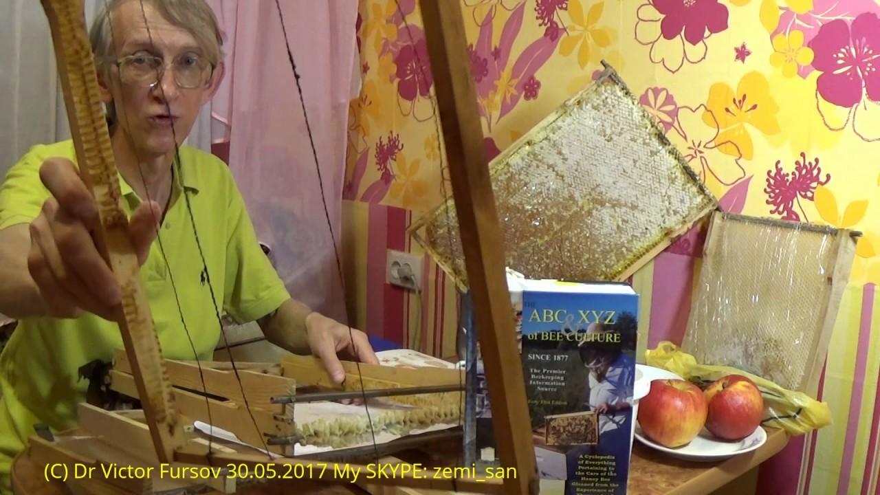 Рамка для зеркала из дерева: мастер-класс - Дача 22.03.2014 - YouTube