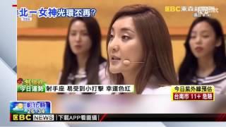 最新》蔡瑞雪韓選秀唱歌大走音 挨酸「回台當網紅」