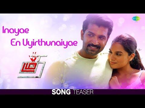 Inayae - Song Teaser   Thadam   Arun Vijay   Sid Sriram   Madhan Karky   Magizh Thirumeni   Arun Raj
