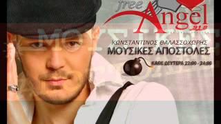 mousikes apostoles - ΔΕΥΤΕΡΑ 8 ΟΚΤΩΒΡΙΟΥ 2012