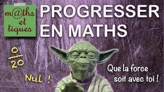 Comment progresser en maths ?