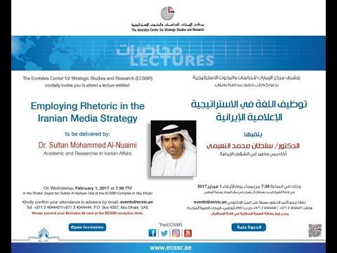 Employing Rhetoric in the Iranian Media Strategy