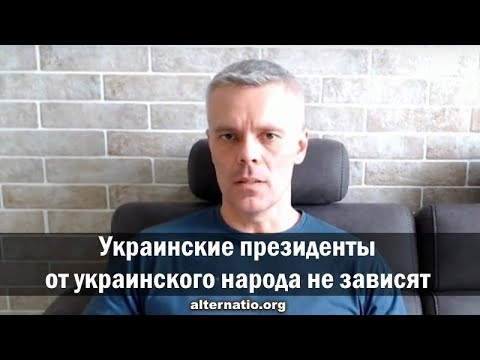 Андрей Ваджра. Украинский Ressentiment 04.12.2019. (№ 72)