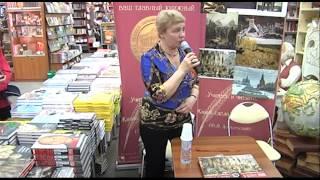 Презентация книги «10 картин о войне» с участием автора Натальи Синельниковой