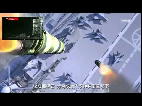Korean Broadcasting System shows imaginary Chinese Dongfeng 21 missile group destroying the Indian a