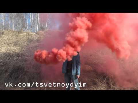 Купить цветные дымы в Киеве