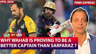Darren Sammy Removed from Captaincy in Honor | Reason behind Quetta's Loss ? | QGvPZ | Shoaib Akhtar