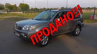 Авто с Европы. Nissan X-Trail 2006г. Продажа Киев. 4200€