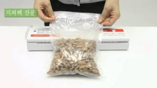 해피락진공포장기 사용방법 동영상 (필독)