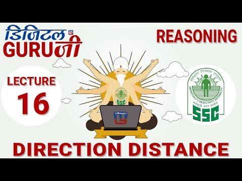 DIRECTION DISTANCE  | L16 | REASONING | SSC CGL 2017 | DIGITAL GURUJI