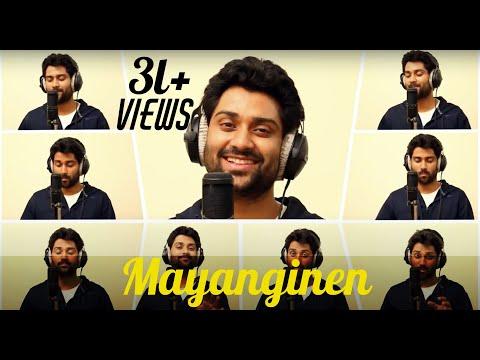 Mayanginen Solla- Anand Aravindakshan Acapella