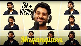 Mayanginen Solla- Anand Aravindaksh...