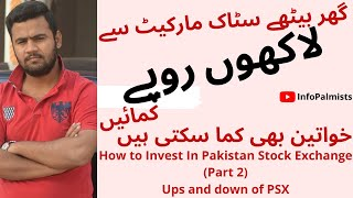how to invest in Pakistan stock exchange PSX PART 2 ups and down of PSX