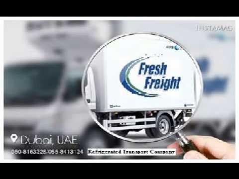 Refrigerated Truck, Chiller van, Freezer Truck,refrigerated van, Reefer, Cool Pickup. Rental UAE