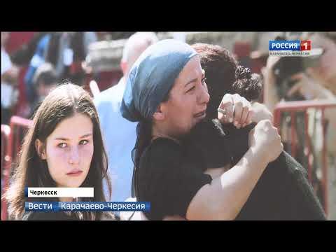 Вести Карачаево-Черкесия 20.09.2019
