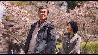 今井美樹「あなたはあなたのままでいい」(作詞・作曲:布袋寅泰) 映画...