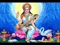 Download Saraswati Bhajan   Veena Vadini Maa MP3 song and Music Video