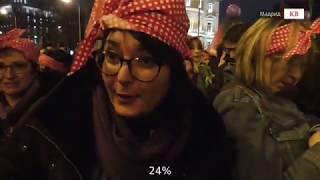 Мадридский шабаш на 8 марта