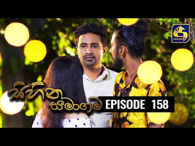 SIHINA SAMAGAMA Episode 158 ||''සිහින සමාගම'' || 12th January 2021