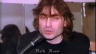 передача Лестница в небо Кино Виктор Цой 1999г