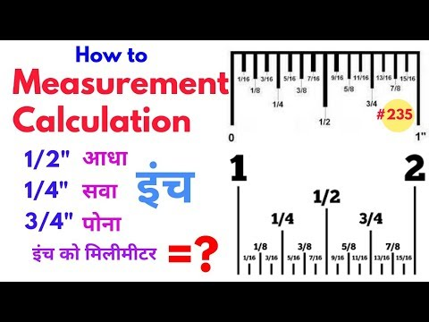How to measure and convert Inch and Millimeter || 1/2