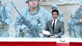 TOLOnews 6pm News 02 August 2016 / طلوع نیوز، ۱۲ اسد ۱۳۹۵