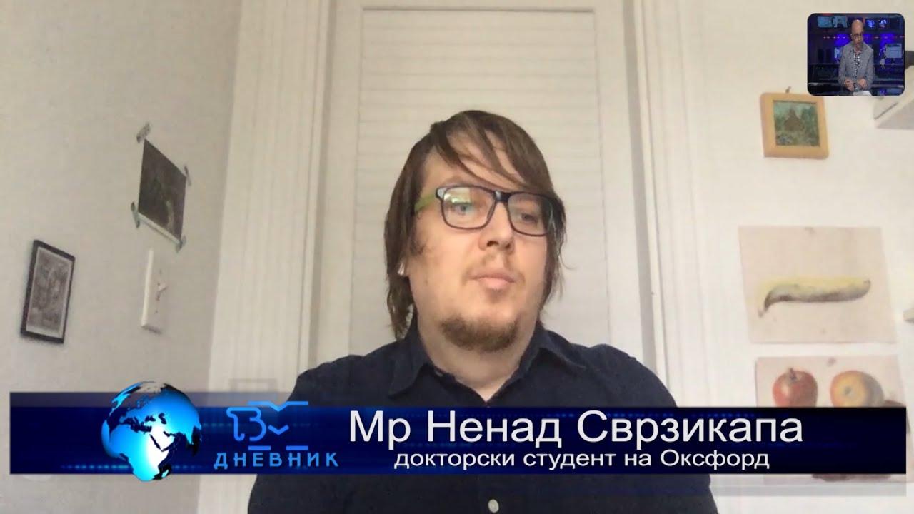 ТВМ Дневник 26.05.2020