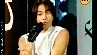 Rain acapella singing