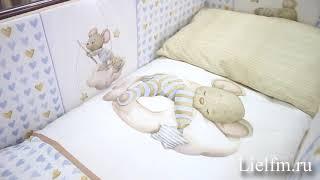Комплект в кроватку Мышки на облачке 6 предметов   Кофейный