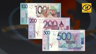 Деноминация в Беларуси: как будет происходить обмен старых денег на новые?
