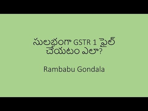 How to file GSTR 1 , the easy way . explained in Telugu