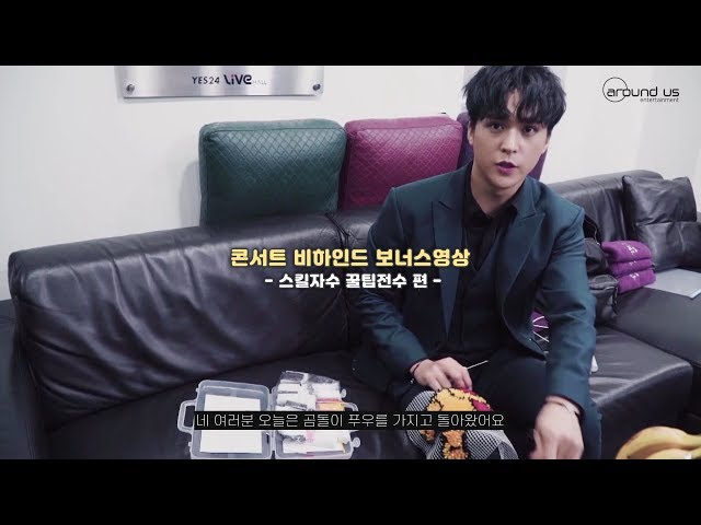 [Behind] 손동운(SON DONGWOON) LIVE 2019 [The Orchestra] - 보너스 영상