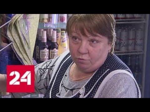 Алкоголь из-под полы в магазине в Перове продают даже ночью - Россия 24