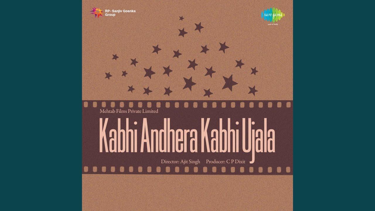 O P Nayyar | Atul's Song A Day- A choice collection of Hindi
