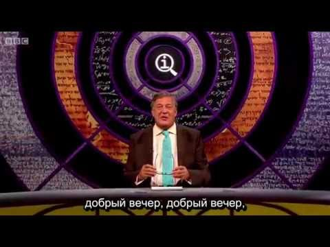QI M Series Episode 3 M Places rus sub QI русские субтитры