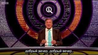 QI M Series Episode 3 M Places rus sub QI русские субтитры