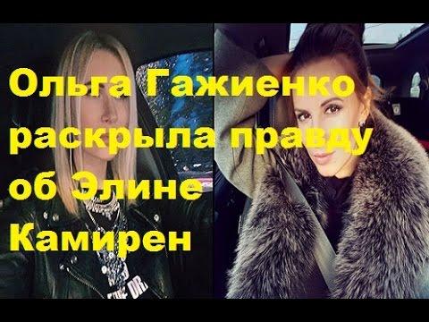 Ирина Александровна Агибалова биография, фото и личная