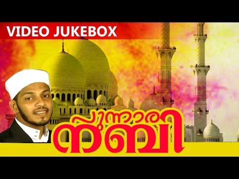 New Malayalam Mappila Album | Punnara Nabi [ 2015 ] | Video Jukebox