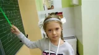 ГБОУ1409 город Москва. Начальная школа .1 класс. Второй год обучения.