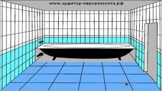 Две принципиально разные последовательности для установки ванны⛔(Принципиально разные подходы к ремонту санузла и очерёдность установки ванны., 2014-07-23T14:24:45.000Z)