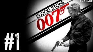 James Bond 007 - Blood Stone [PC] walkthrough part 1