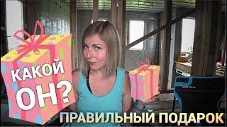 видео Как выбрать подарок на юбилей?