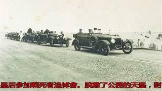 原標題:日本昭和天皇... 詳情請訪問無名客棧: https://goo.gl/joVy5L.