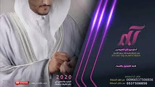 شيلة الف مبروك في حفل ملكتك 2020 شيلة ملكة عقد قران بدون اسماء
