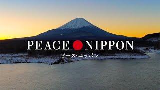 ムビコレのチャンネル登録はこちら▷▷http://goo.gl/ruQ5N7 日本の精神と...