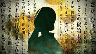 """Osamu Dazai """" Villon's Wife""""  Tomoki Yamamoto CUTNOVEL  English"""